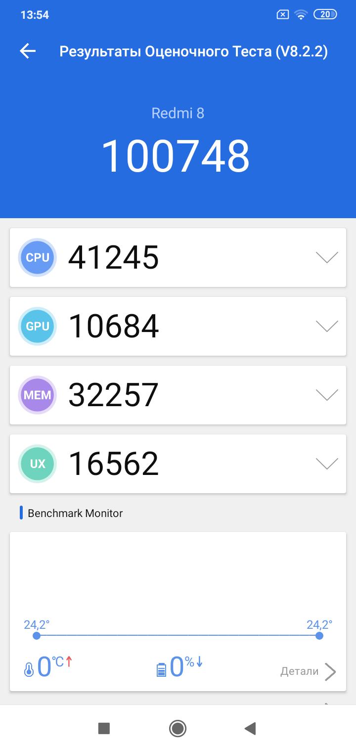 Redmi 8 test aida64 1 VideoregObzor Обзор смартфона Xiaomi Redmi 8 4/64GB