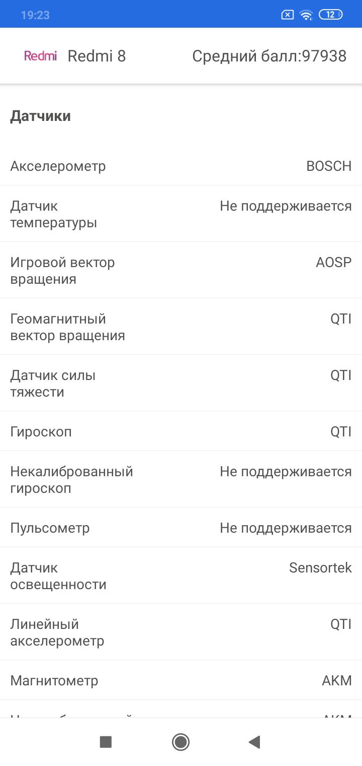 Redmi 8 test aida64 16 VideoregObzor Обзор смартфона Xiaomi Redmi 8 4/64GB