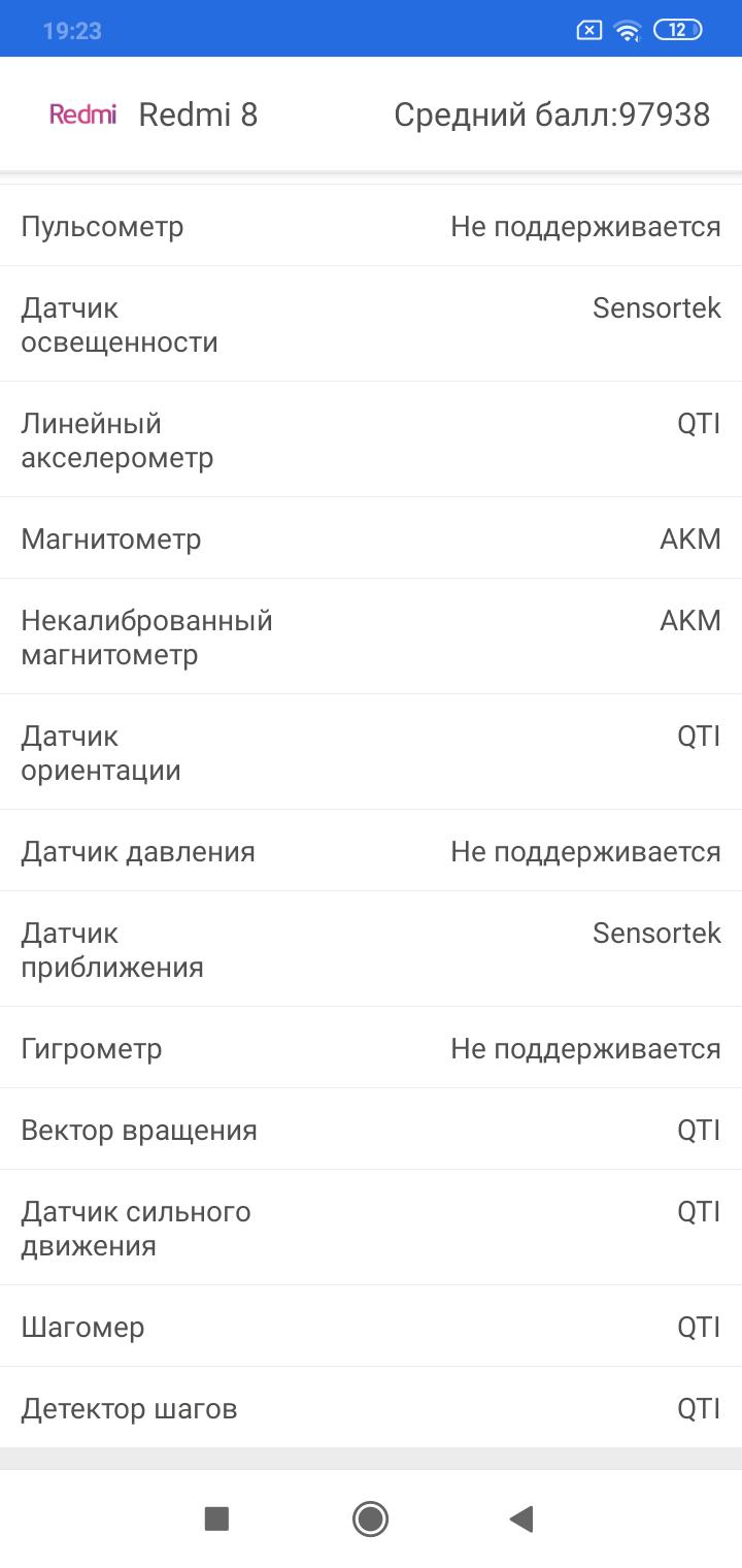 Redmi 8 test aida64 17 VideoregObzor Обзор смартфона Xiaomi Redmi 8 4/64GB