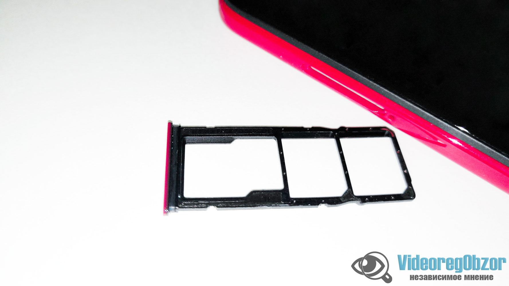 Xiomi Redmi 8 лоток VideoregObzor Обзор смартфона Xiaomi Redmi 8 4/64GB