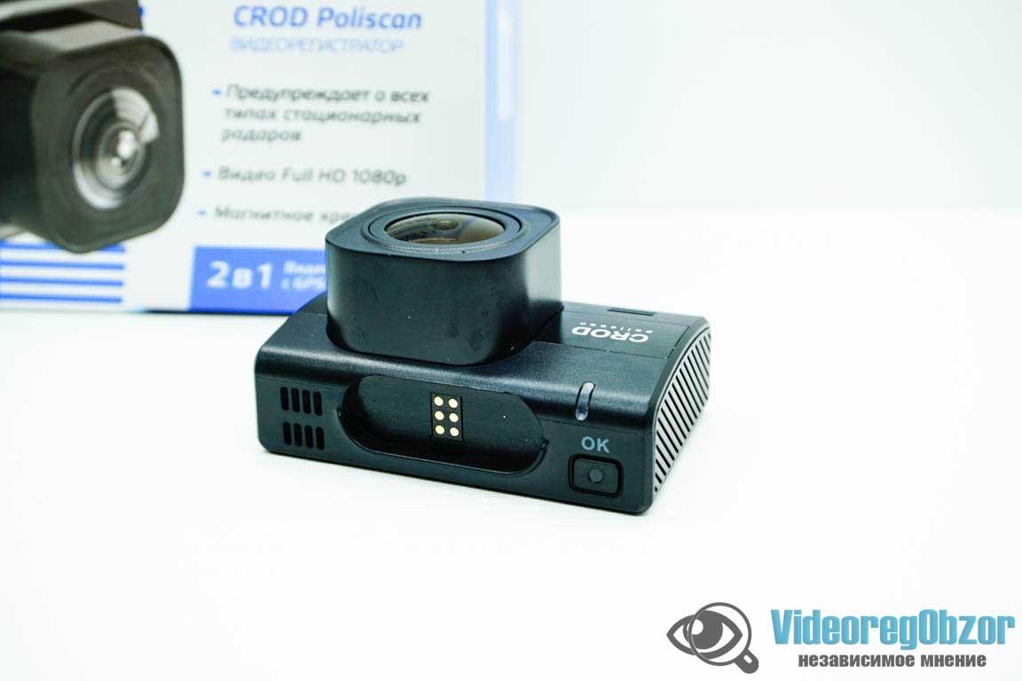 SilverStone F1 А90-GPS CROD Poliscan
