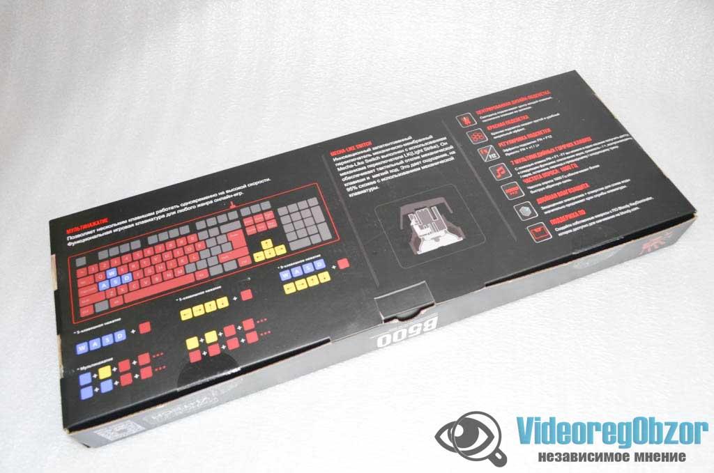a4 tech bloody B500