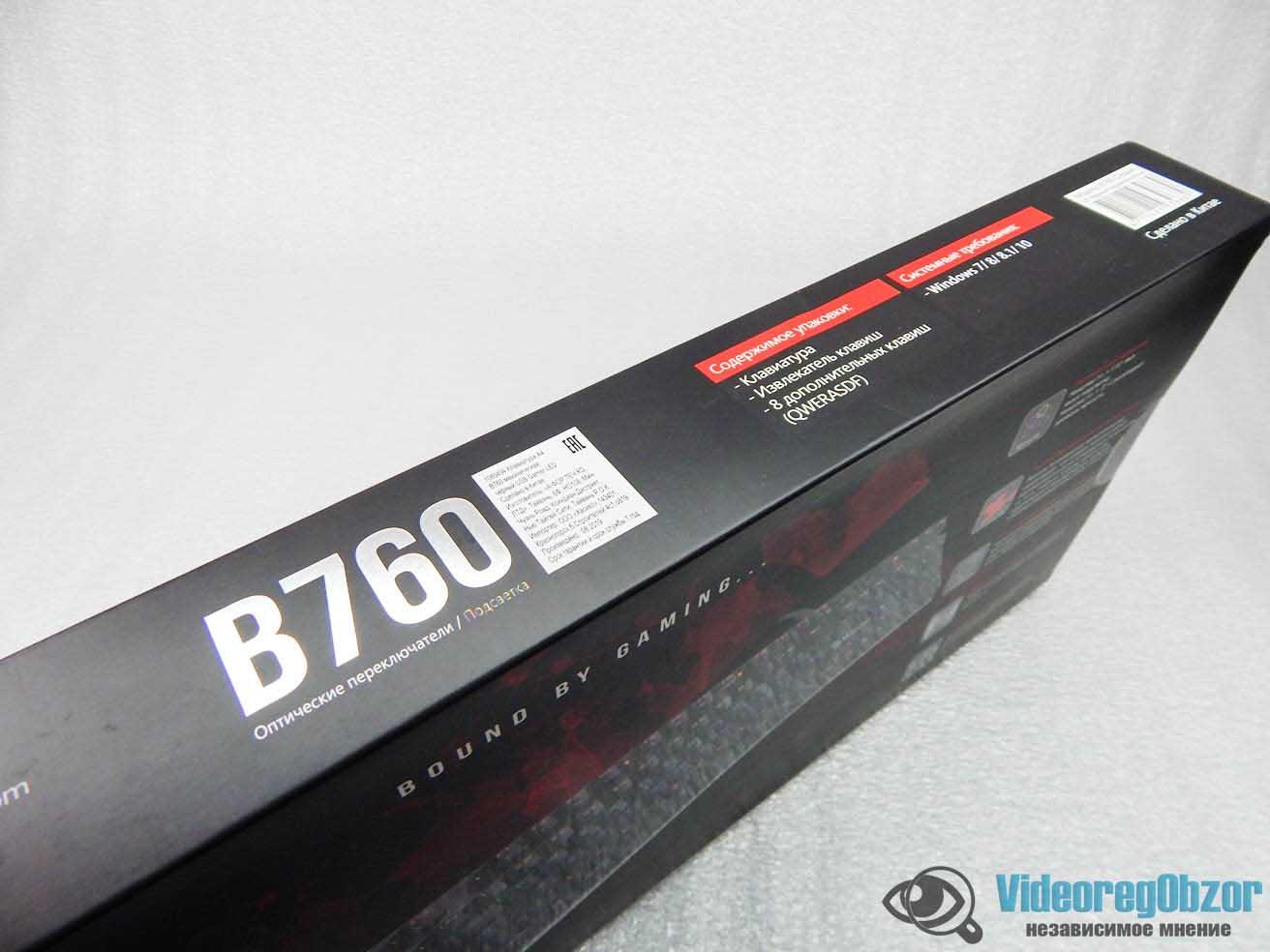 a4tech bloody b760