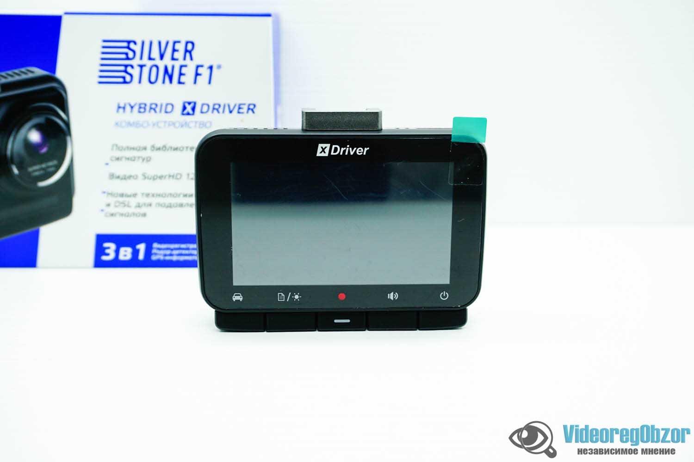 SilverStone F1 X-DRIVER