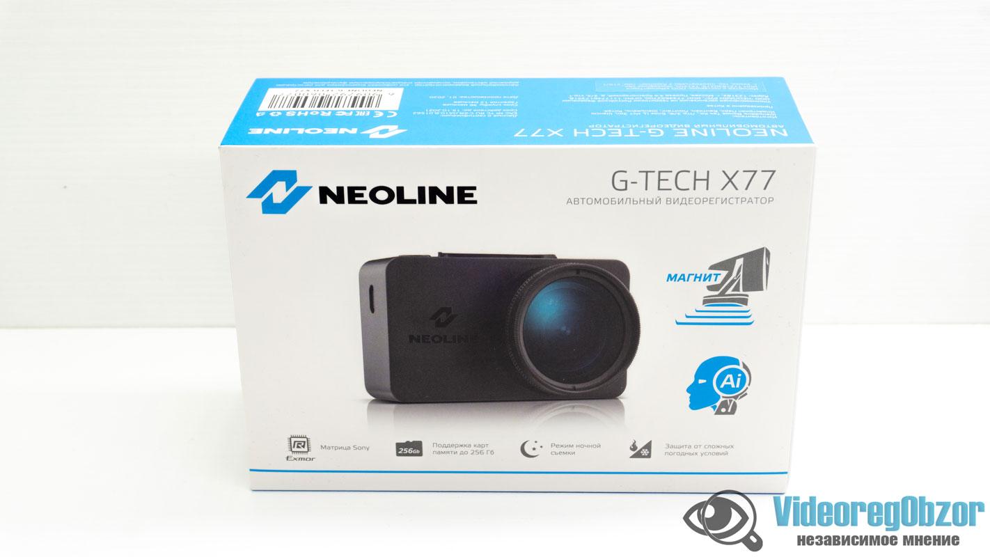 neoline g tech x77 1 iz 39