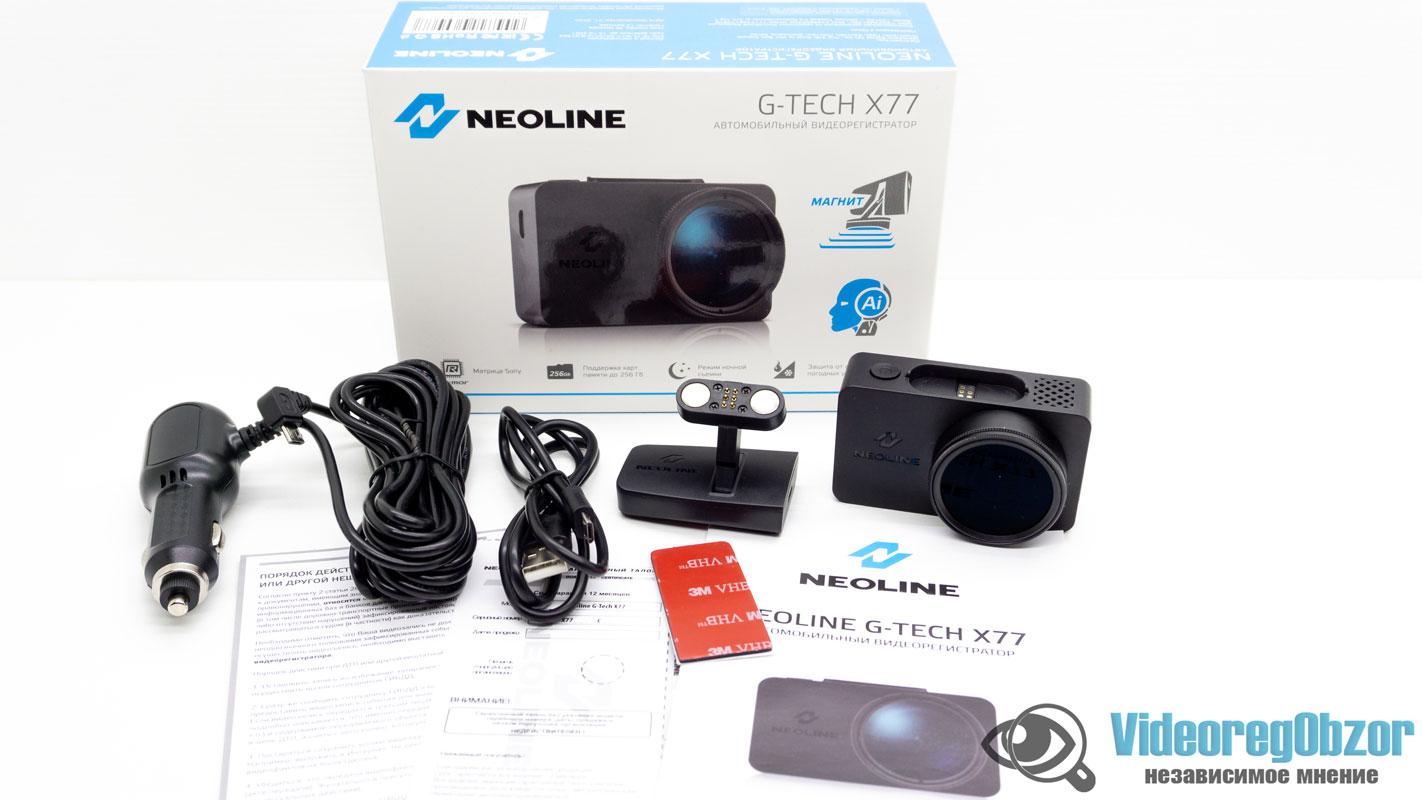 neoline g tech x77 11 iz 39