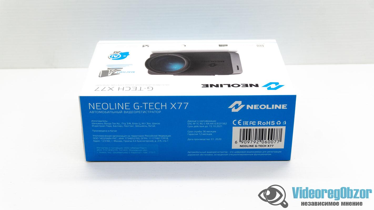 neoline g tech x77 5 iz 39