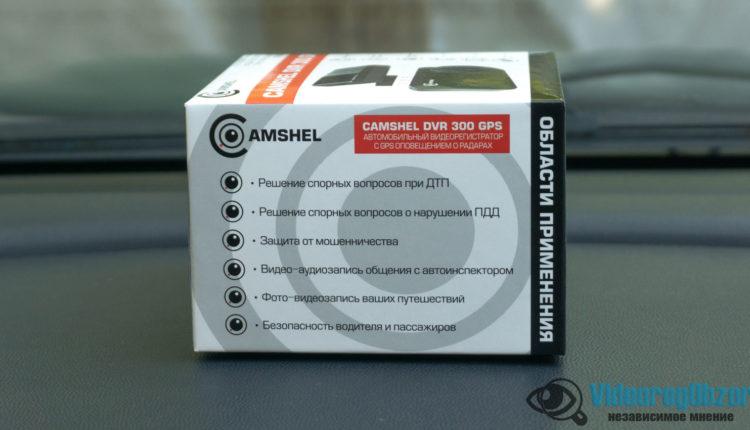 camshel dvr 300 gps 3