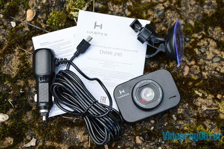 Harper DVHR-240