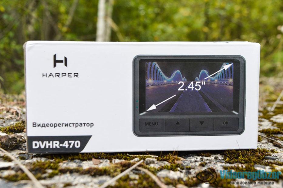 Harper DVHR-470