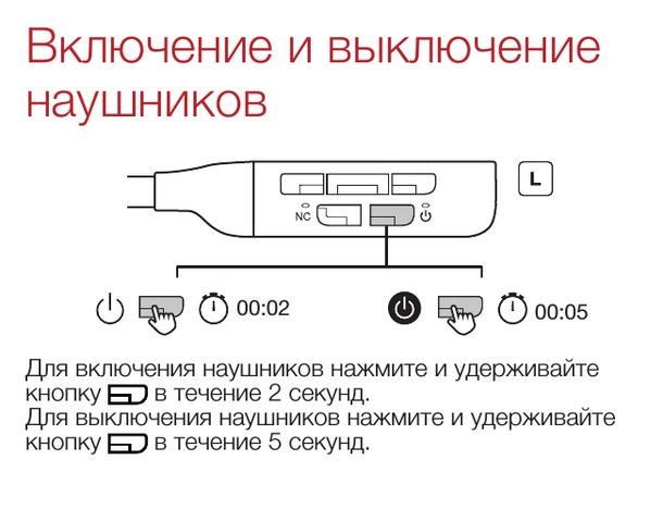 tcl elit200nc instrukcija upravlenija 1