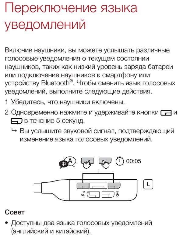tcl elit200nc instrukcija upravlenija 6
