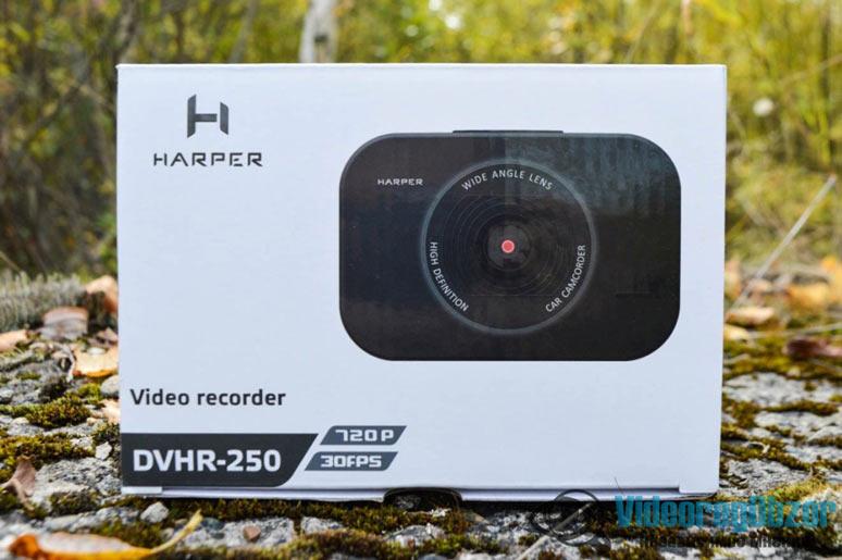 Harper DVHR-250