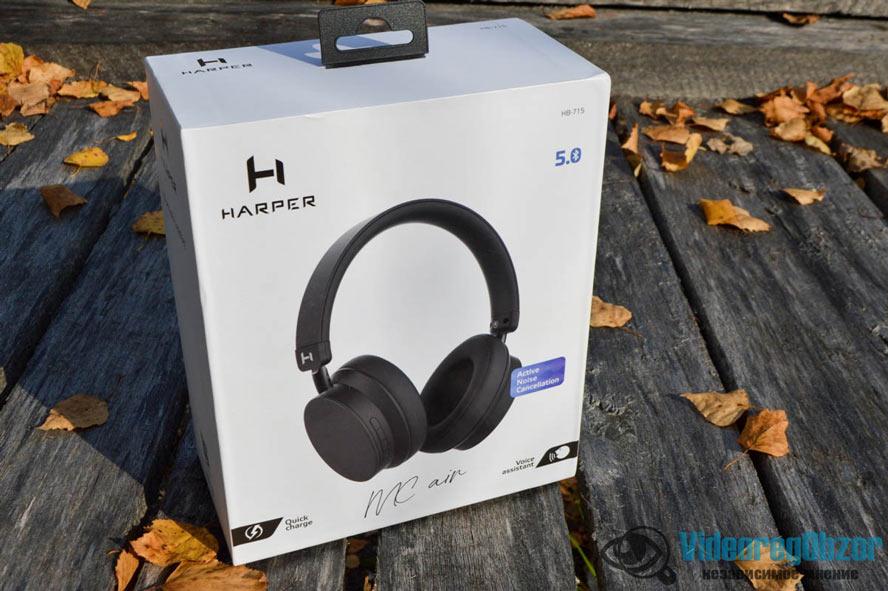 Harper HB-715