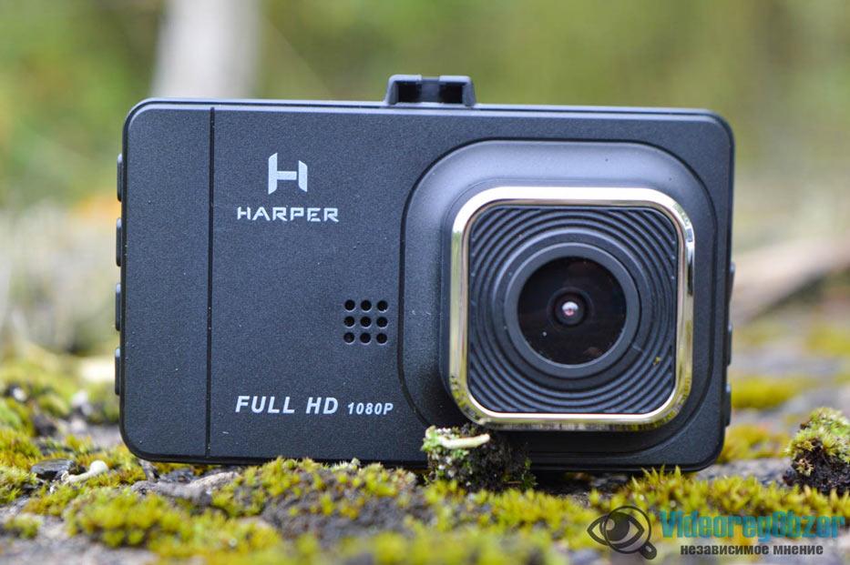 Harper DVHR-450