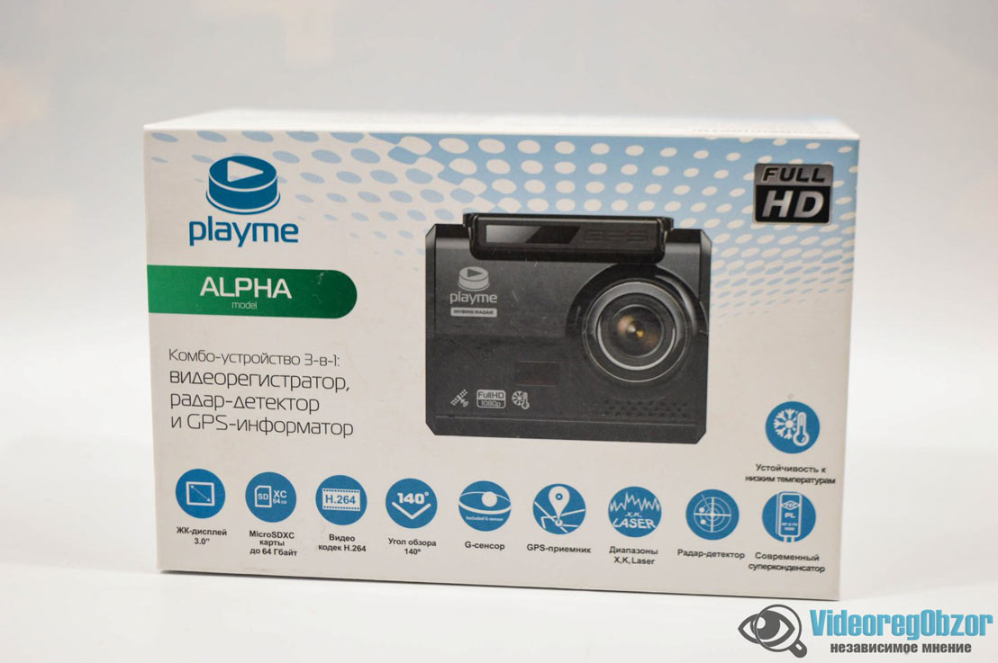 Playme Alpha