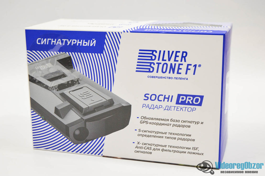 SilverStone F1 Sochi Pro