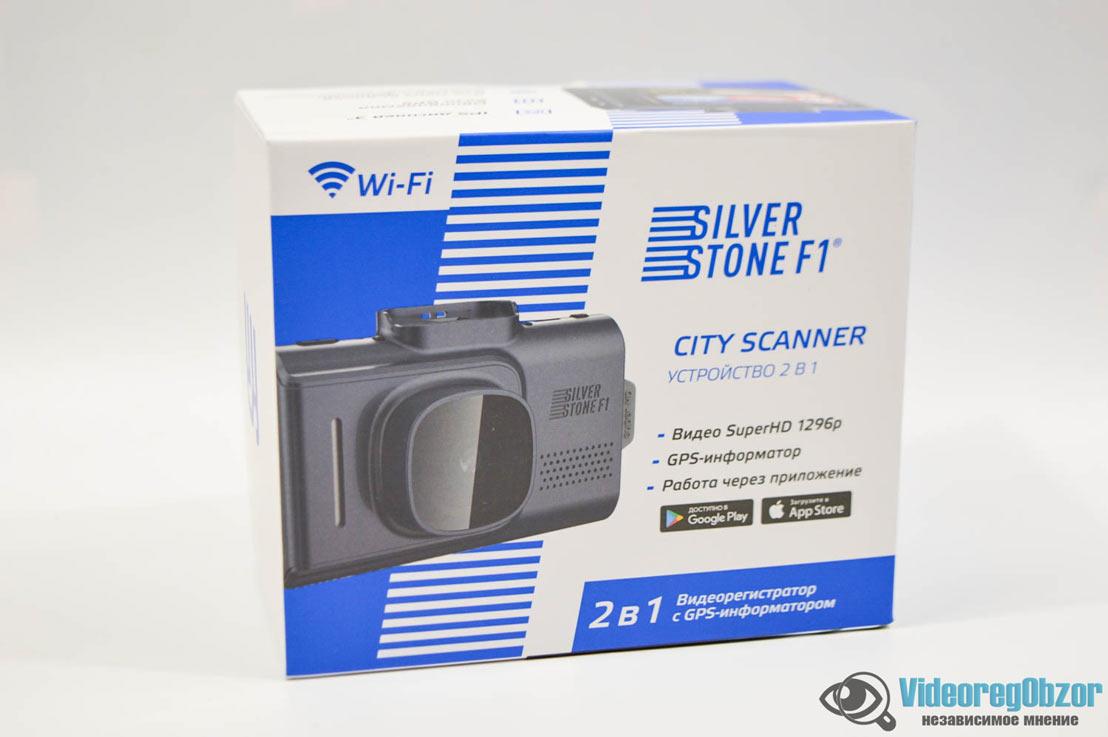 SilverStone F1 CityScanner