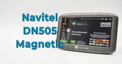 Автомобильный навигатор NAVITEL DN505 MAGNETIC