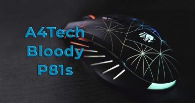 Обзор игровой мыши A4Tech Bloody P81s с RGB подсветкой
