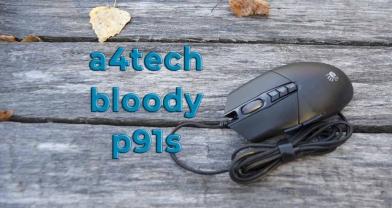 Обзор игровой мыши A4Tech Bloody P91s
