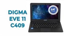 Обзор бюджетного ноутбука Digma EVE 11 C409