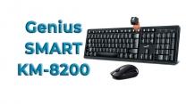 Кастомизируемый комплект клавиатура-мышь Genius SMART KM-8200