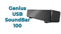 Компактный саундбар Genius USB SoundBar 100