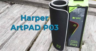 Обзор игрового коврика с RGB-подсветкой Harper ArtPAD P03