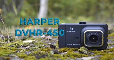 Обзор видеорегистратора Harper DVHR-450 с дополнительной выносной камерой