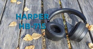 Обзор беспроводных полноразмерных наушников Harper HB-715
