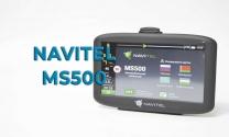 Автомобильный Навигатор NAVITEL MS500