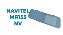 Ультра-тонкий видеорегистратор-зеркало NAVITEL MR155 NV