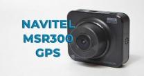 Обзор автомобильного РЕГИСТРАТОРА NAVITEL MSR300 GPS