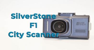 обзор автомобильного видеорегистратора silverstone f1 cityscanner