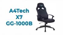 Сборка и обзор игрового кресла A4Tech X7 GG-1000B